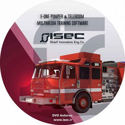 نرم افزار ماشین آتش نشانی چندمنظوره و تلبوم