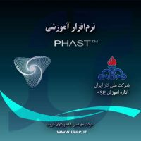 phast