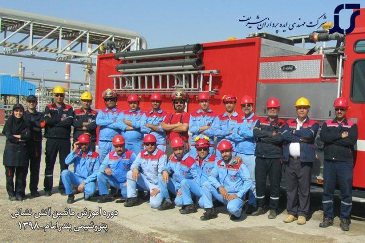 دوره آموزش ماشین آتش نشانی ایوان در پتروشیمی بندرامام خمینی